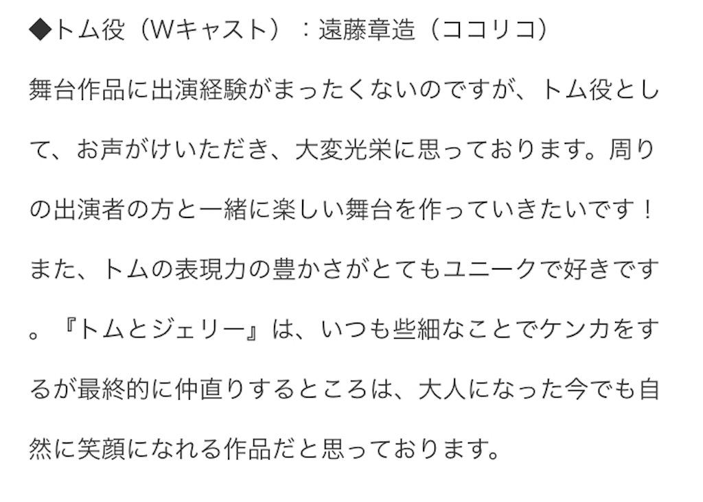 f:id:kotaoshigoto:20190619193549j:image