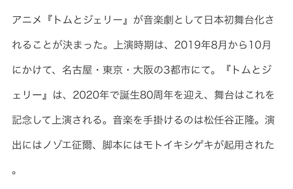 f:id:kotaoshigoto:20190619193555j:image