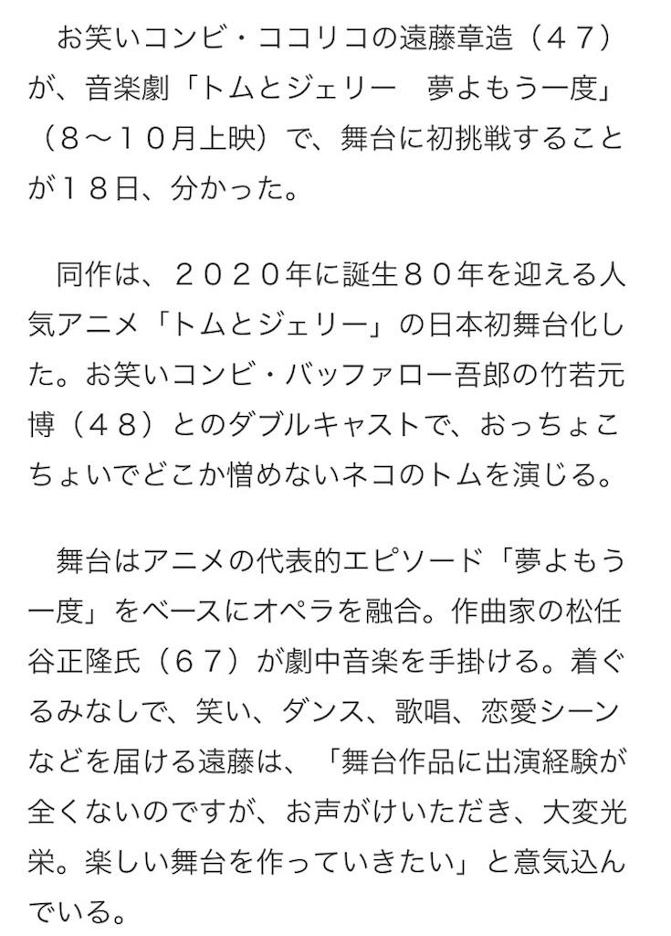 f:id:kotaoshigoto:20190619195423j:image