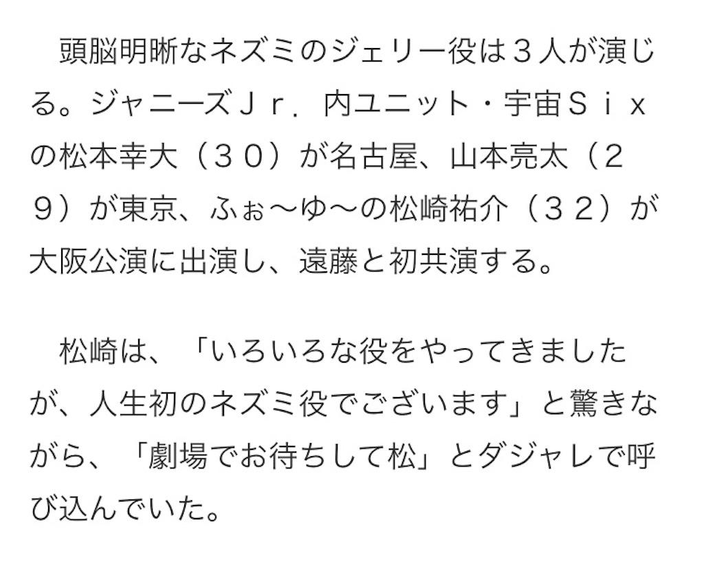 f:id:kotaoshigoto:20190619195426j:image