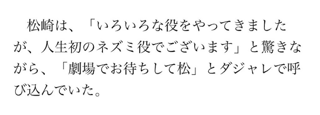 f:id:kotaoshigoto:20190619195457j:image