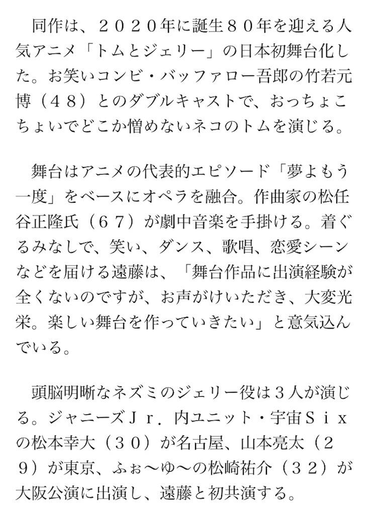 f:id:kotaoshigoto:20190619195504j:image