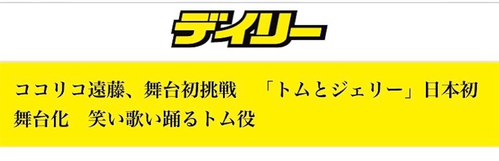 f:id:kotaoshigoto:20190619195510j:image