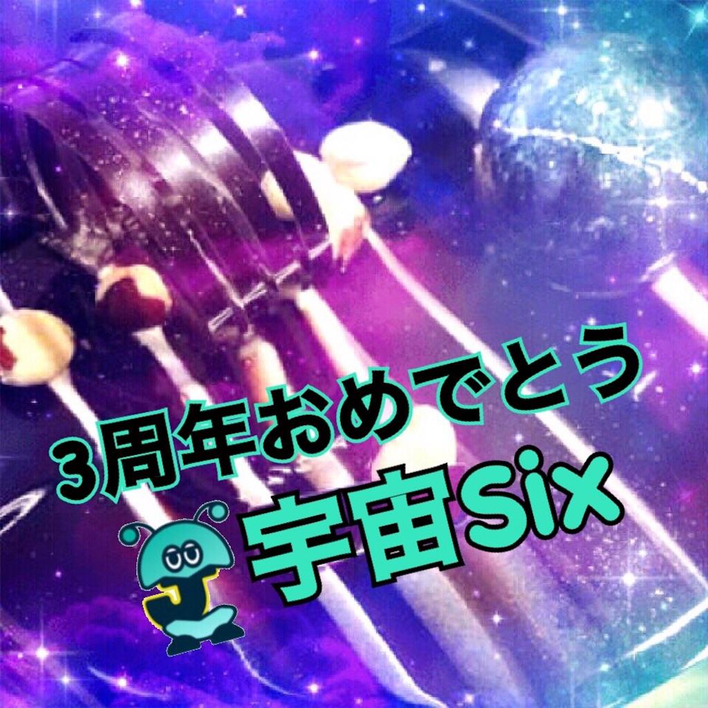 f:id:kotaoshigoto:20191112130327j:plain