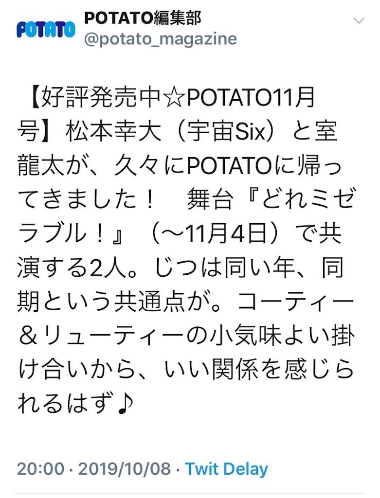 f:id:kotaoshigoto:20191114114305j:image