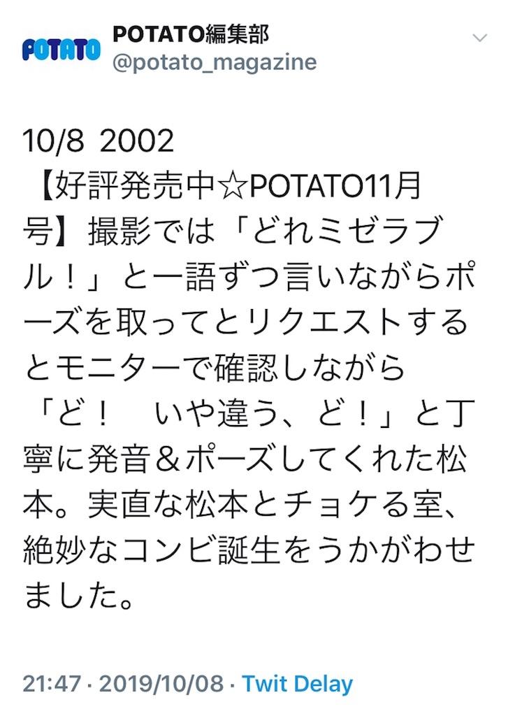 f:id:kotaoshigoto:20191114114314j:image