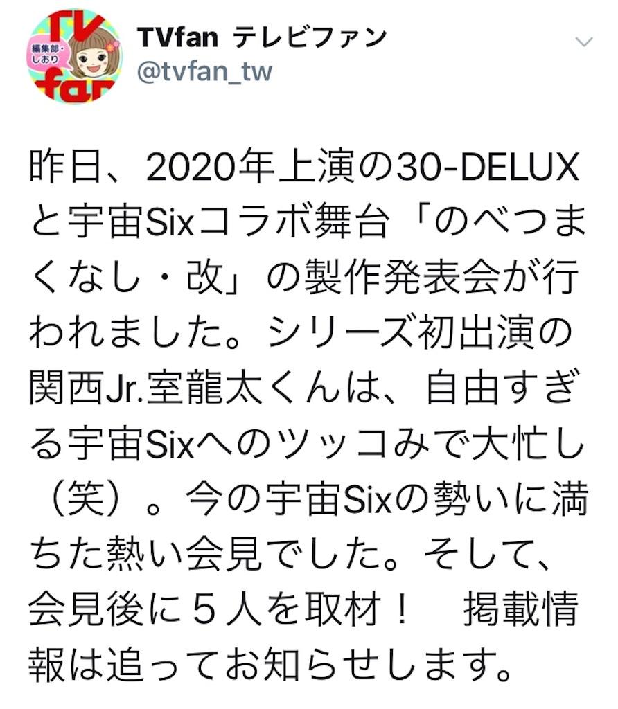 f:id:kotaoshigoto:20191114114453j:plain