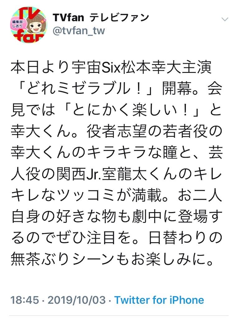 f:id:kotaoshigoto:20191114115008j:image