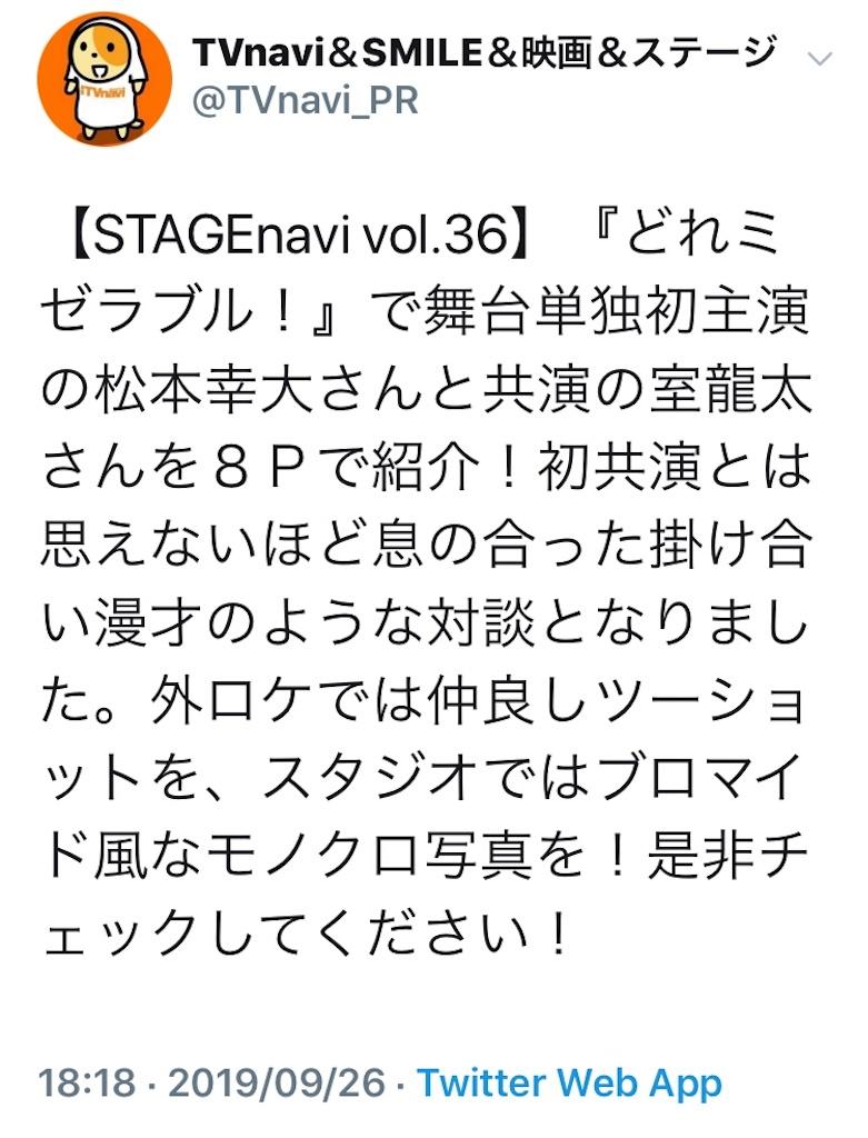 f:id:kotaoshigoto:20191114115407j:image