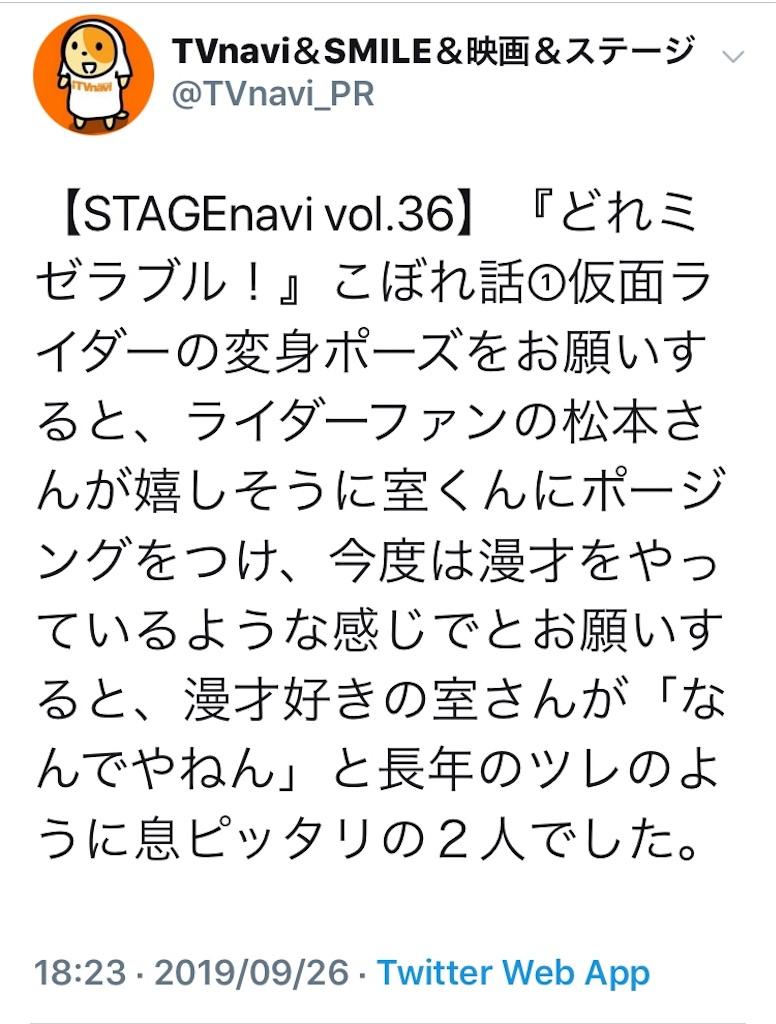 f:id:kotaoshigoto:20191114115416j:image