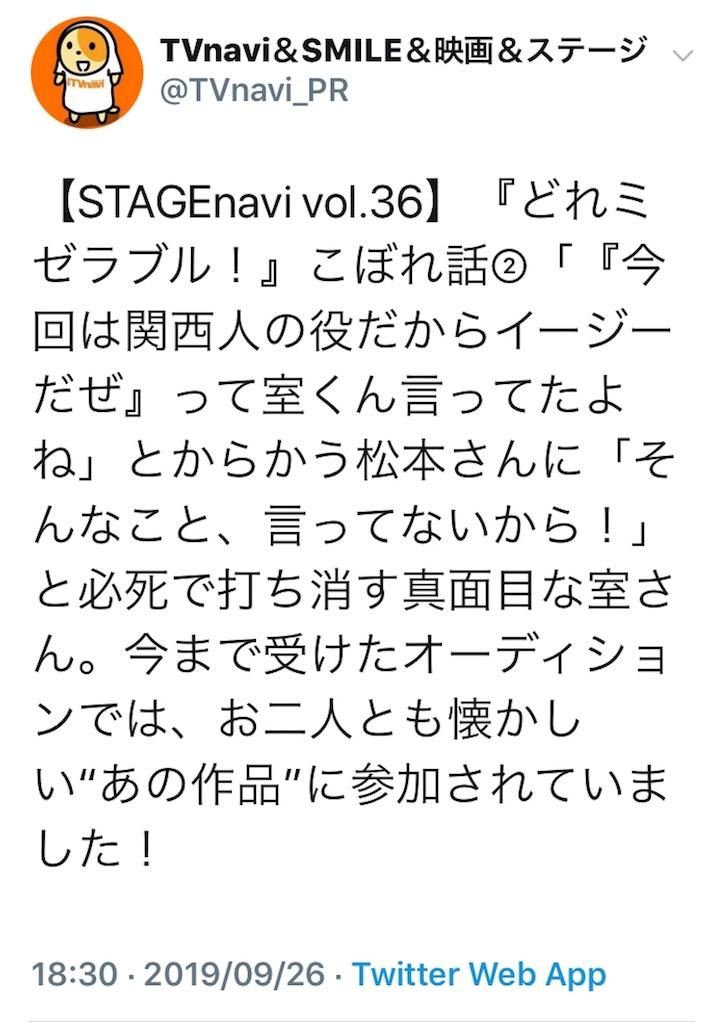 f:id:kotaoshigoto:20191114115425j:image