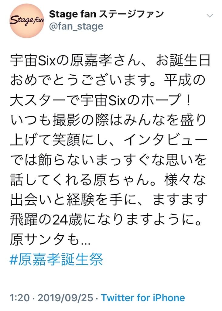 f:id:kotaoshigoto:20191114115634j:image