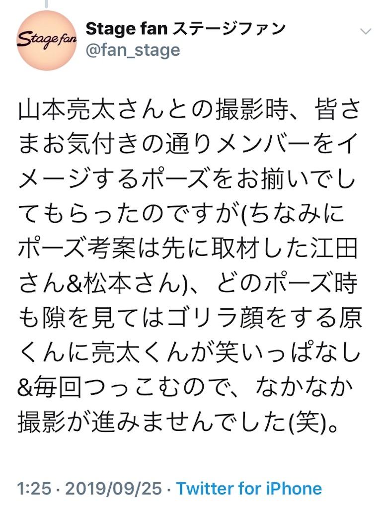 f:id:kotaoshigoto:20191114115643j:image