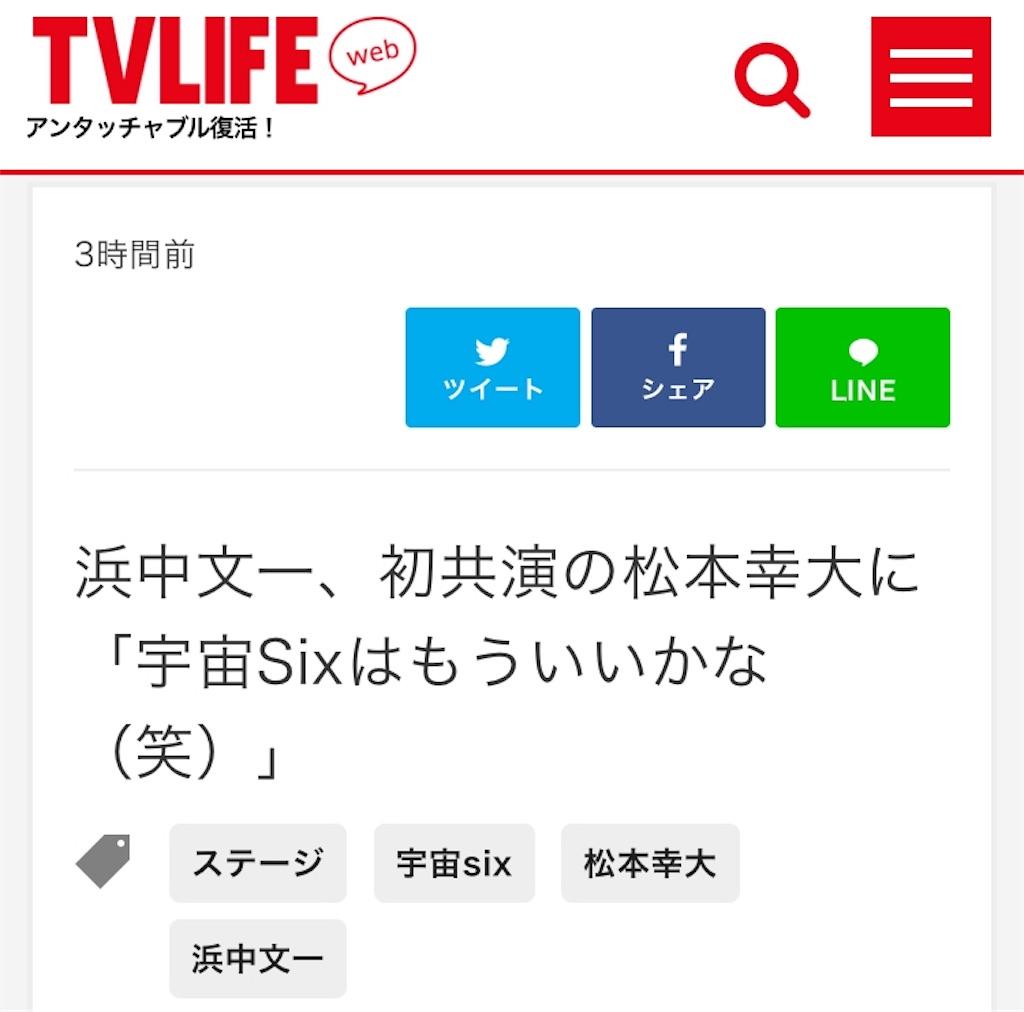 f:id:kotaoshigoto:20191207002842j:image