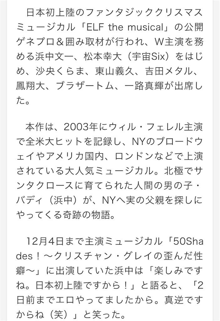 f:id:kotaoshigoto:20191207002857j:image