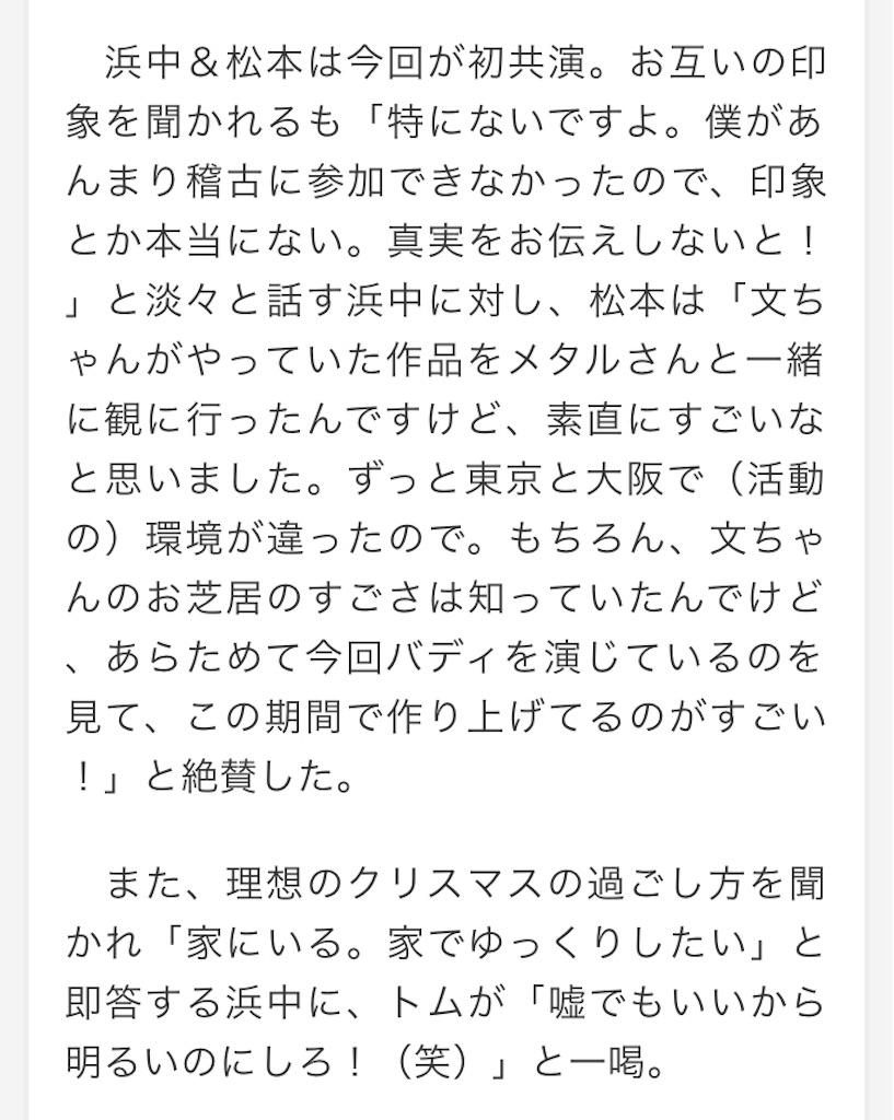f:id:kotaoshigoto:20191207002904j:image