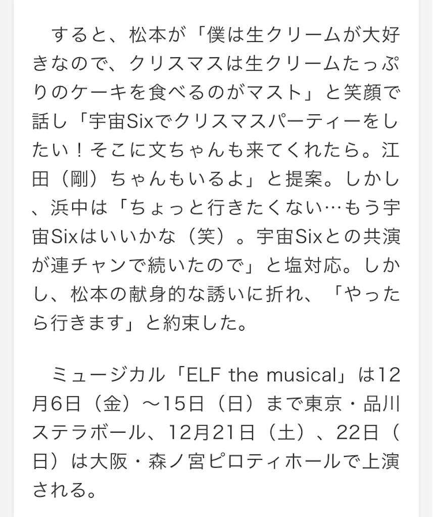 f:id:kotaoshigoto:20191207002911j:image