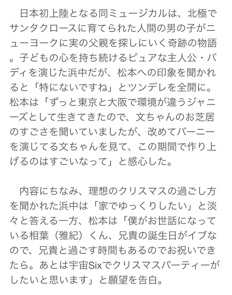 f:id:kotaoshigoto:20191207005925j:image