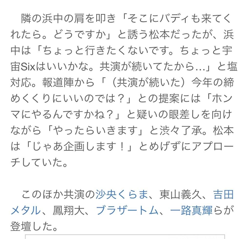 f:id:kotaoshigoto:20191207005933j:image