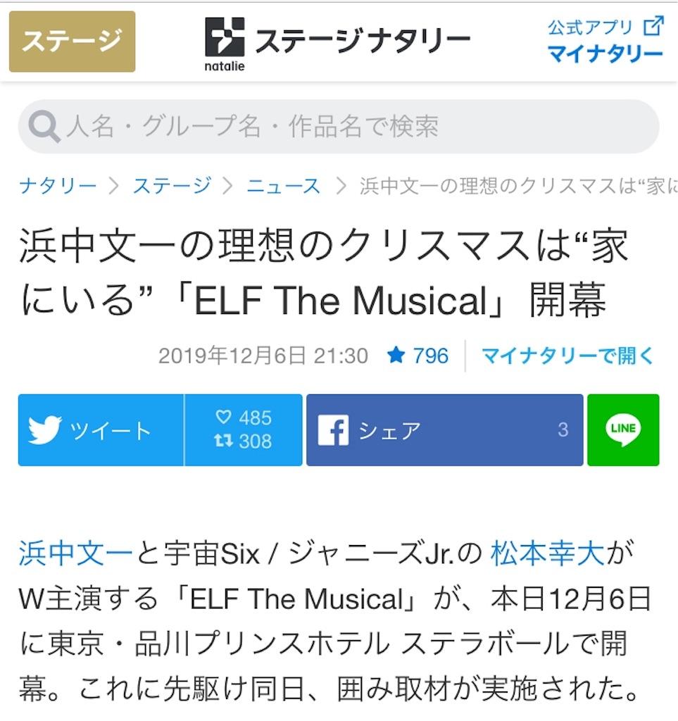 f:id:kotaoshigoto:20191207010807j:image