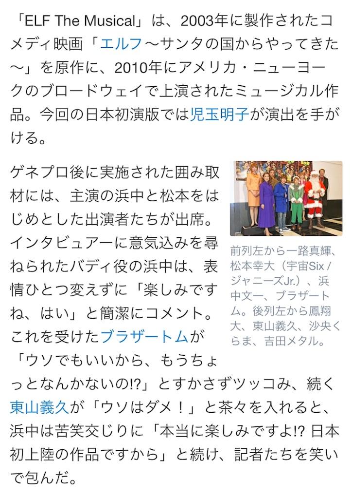 f:id:kotaoshigoto:20191207010843j:image