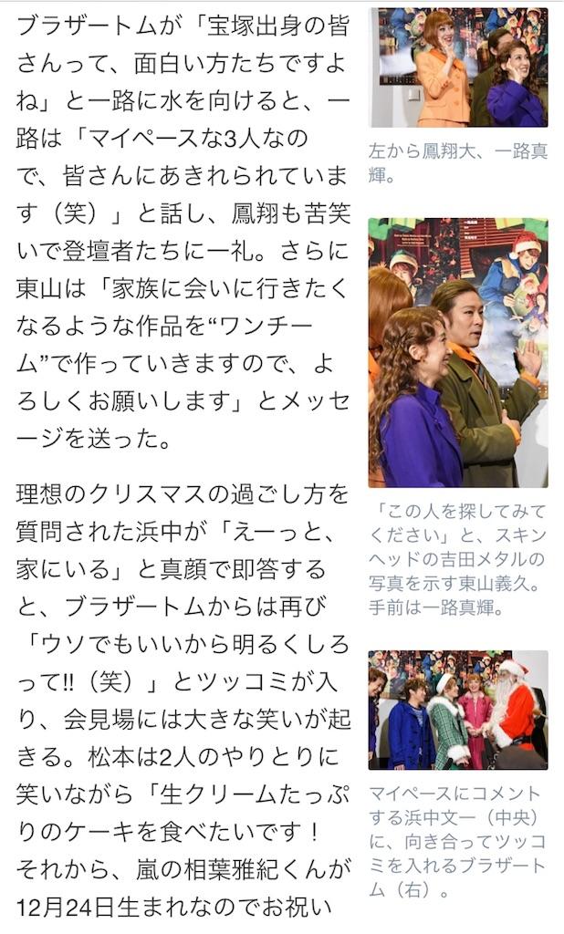 f:id:kotaoshigoto:20191207010932j:image
