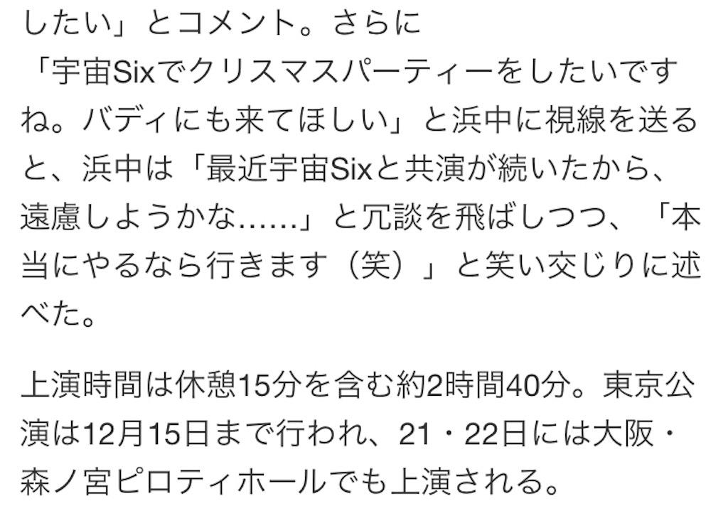 f:id:kotaoshigoto:20191207010944j:image