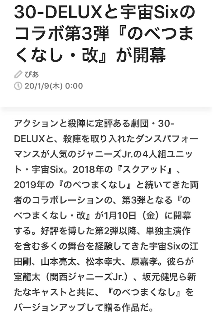 f:id:kotaoshigoto:20200110004539j:image