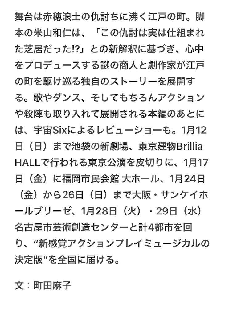 f:id:kotaoshigoto:20200110004550j:image