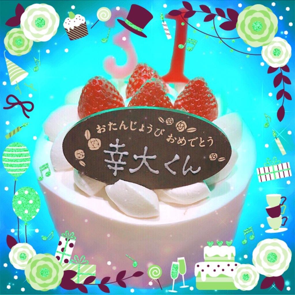 f:id:kotaoshigoto:20200113094237j:image