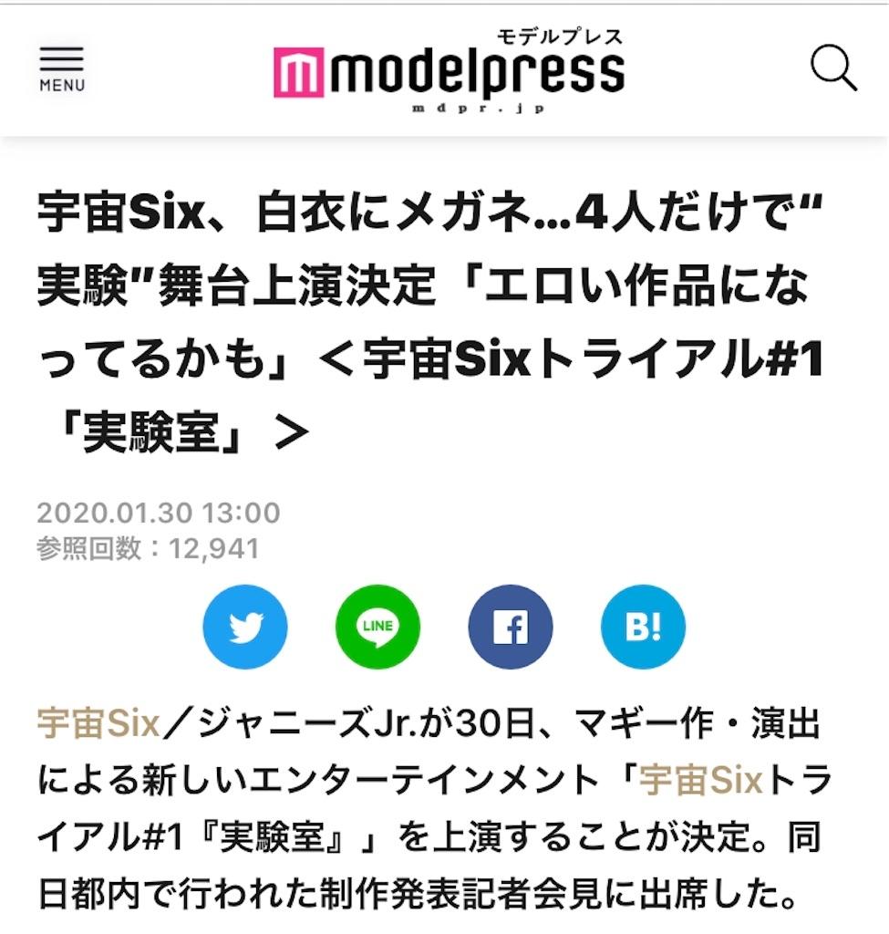 f:id:kotaoshigoto:20200130135120j:image