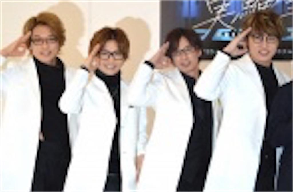 f:id:kotaoshigoto:20200130135358j:image
