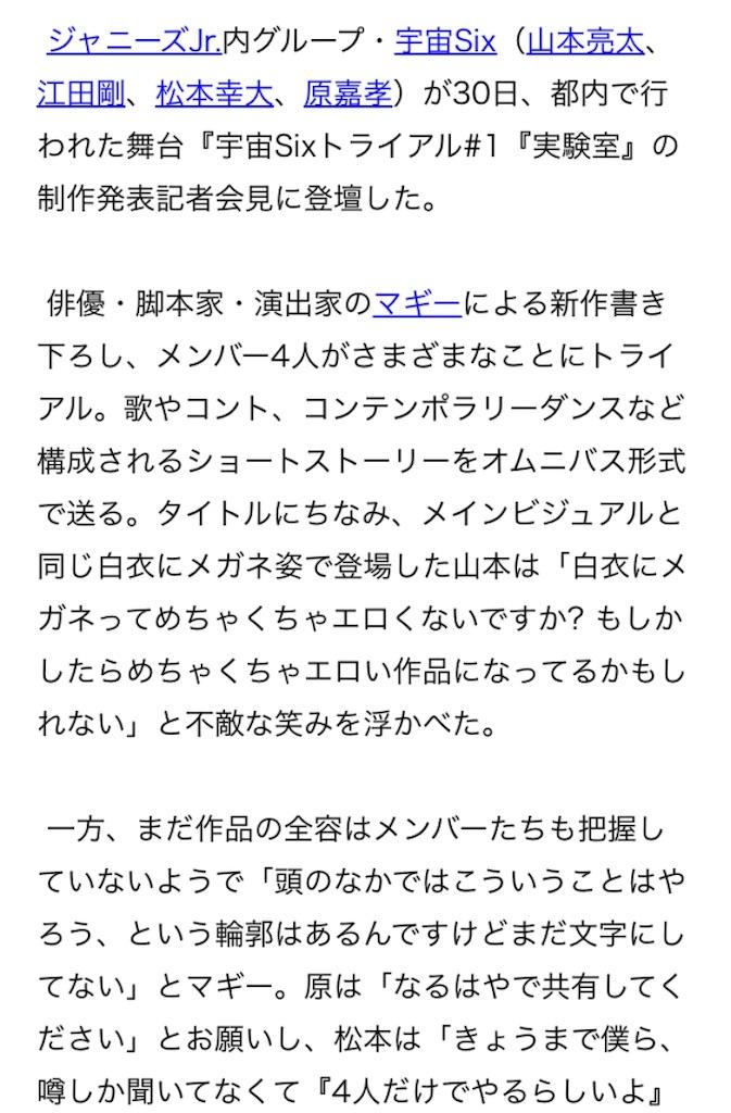 f:id:kotaoshigoto:20200130135432j:image
