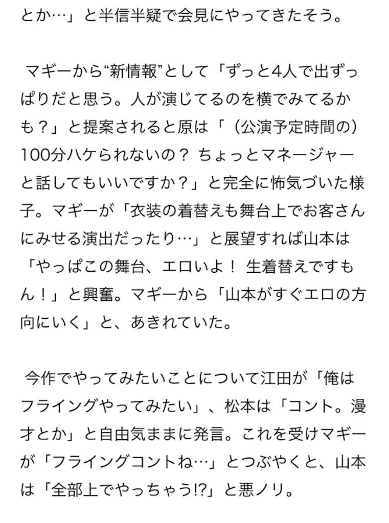 f:id:kotaoshigoto:20200130135443j:image