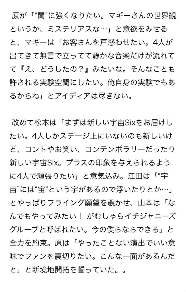 f:id:kotaoshigoto:20200130135453j:image