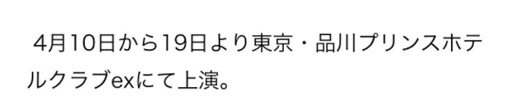 f:id:kotaoshigoto:20200130135502j:image