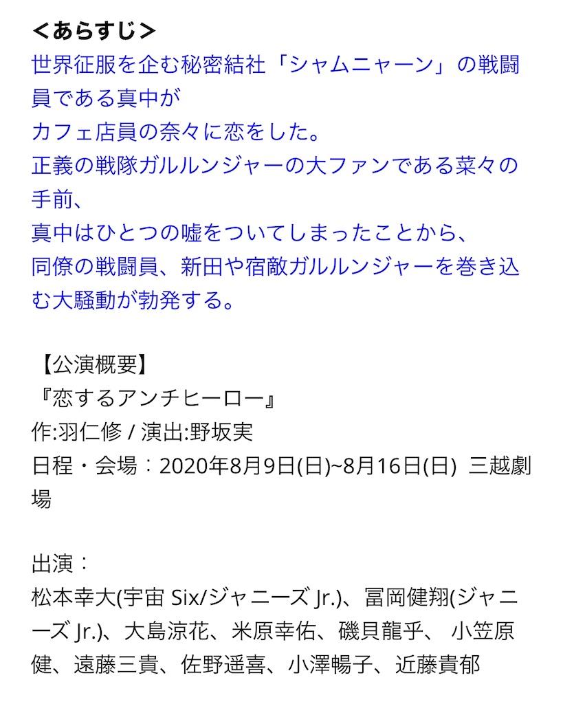 f:id:kotaoshigoto:20200711162502j:image