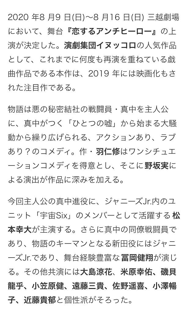 f:id:kotaoshigoto:20200711163015j:image