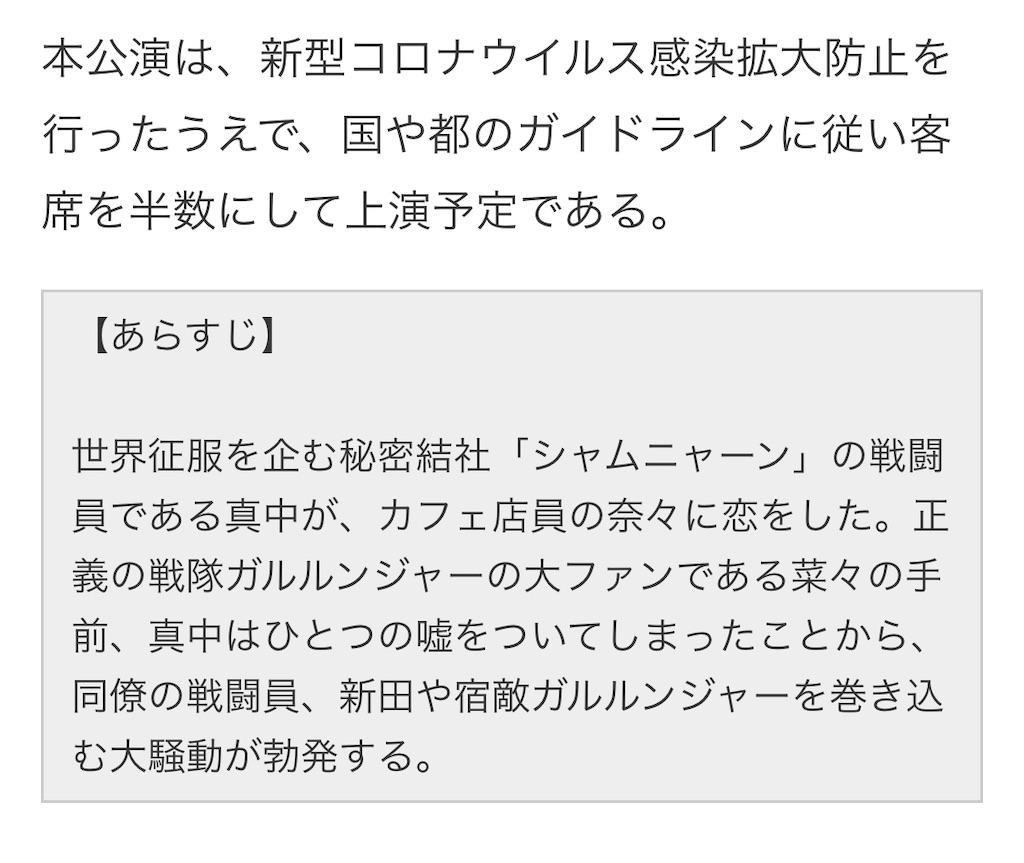 f:id:kotaoshigoto:20200711163024j:image