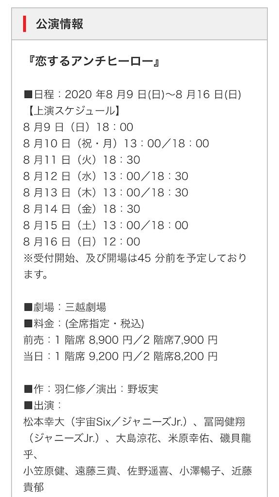 f:id:kotaoshigoto:20200711163036j:image