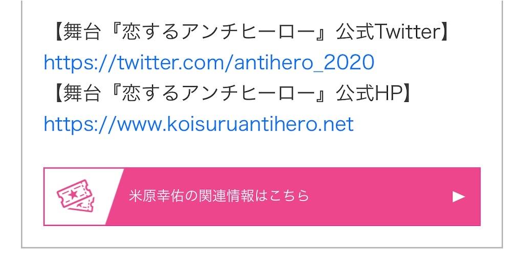 f:id:kotaoshigoto:20200711163044j:image