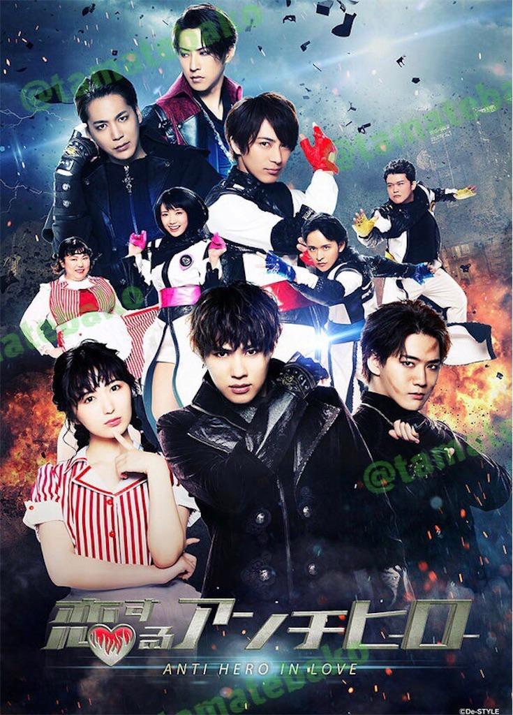 f:id:kotaoshigoto:20200903214844j:image