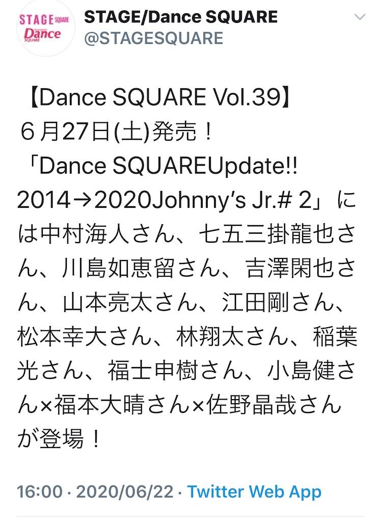 f:id:kotaoshigoto:20201008003915j:image