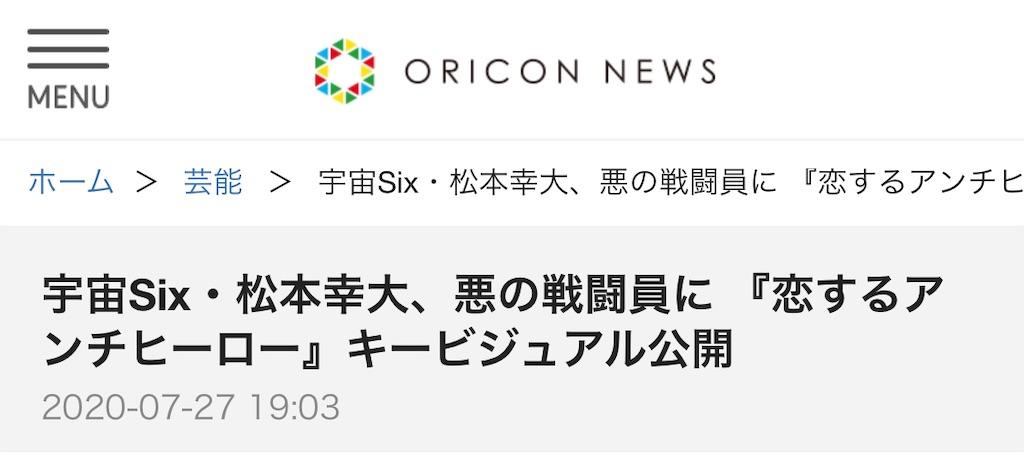 f:id:kotaoshigoto:20201008004011j:image