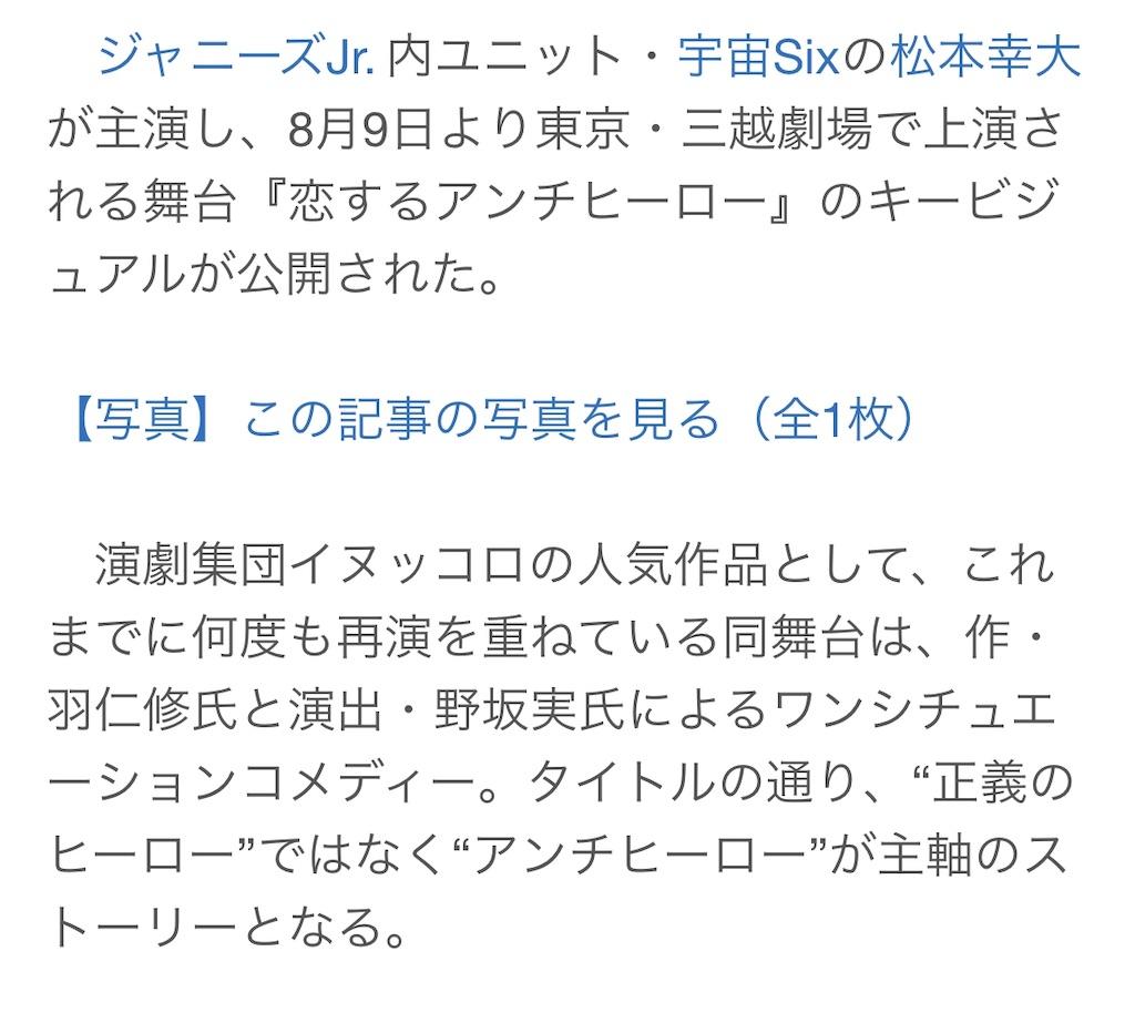 f:id:kotaoshigoto:20201008004025j:image