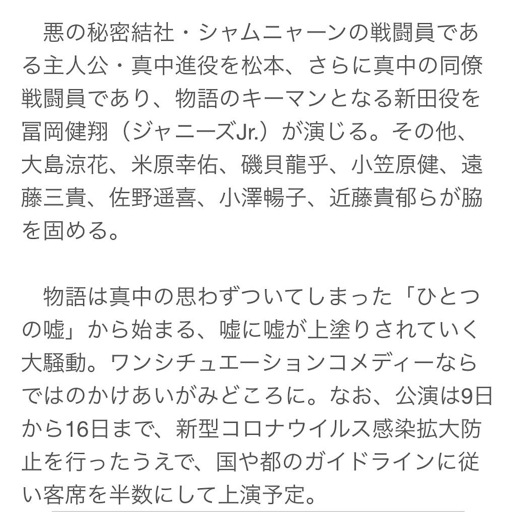 f:id:kotaoshigoto:20201008004034j:image