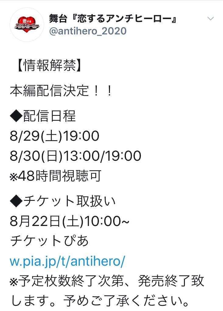 f:id:kotaoshigoto:20201008222856j:image