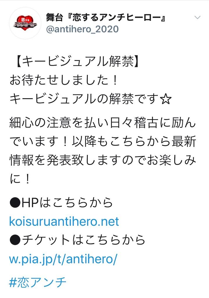 f:id:kotaoshigoto:20201008223352j:image
