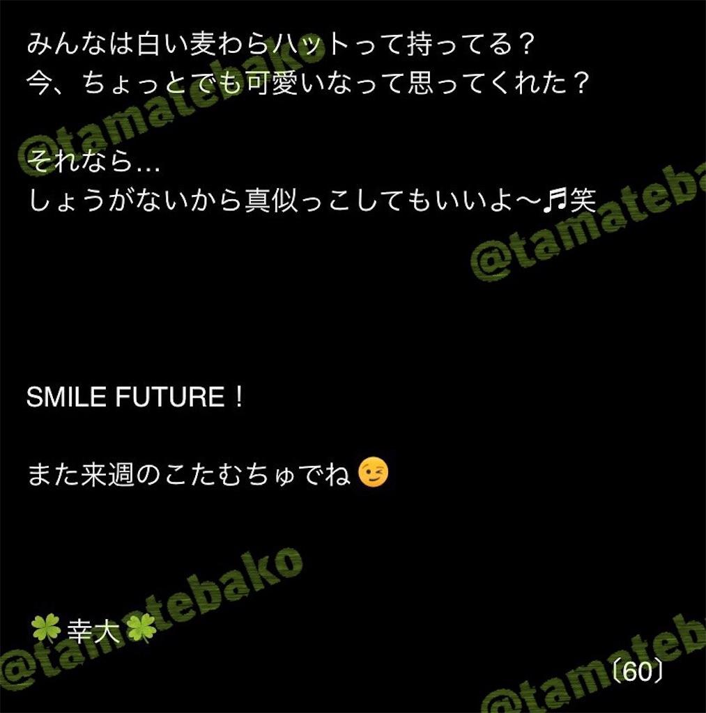 f:id:kotaoshigoto:20201009204403j:image
