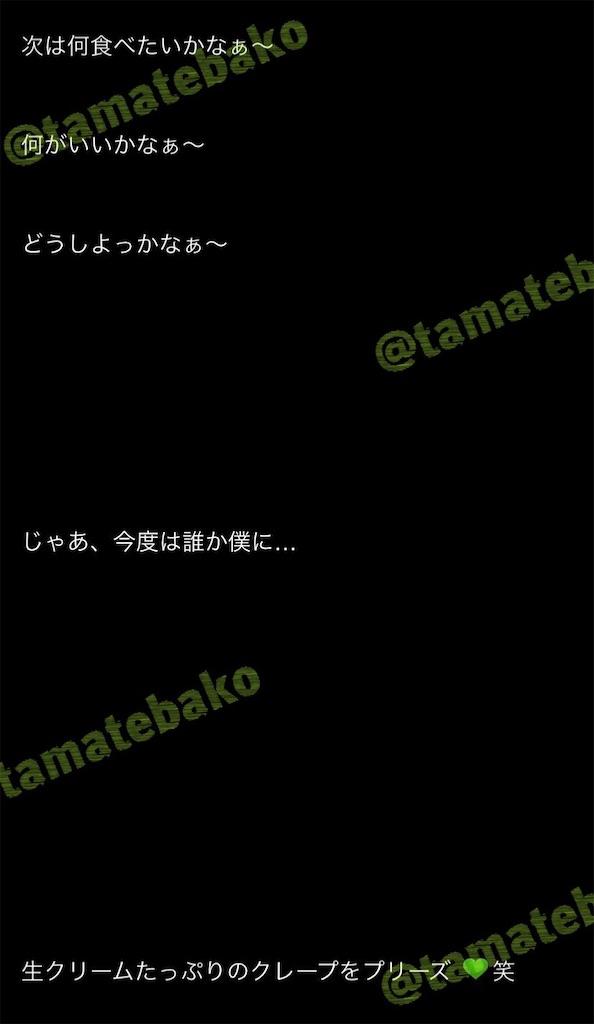 f:id:kotaoshigoto:20201009204406j:image